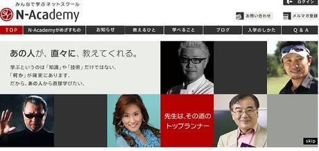 N-Academy.jpg