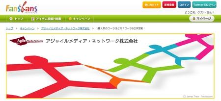 cola_1.jpg