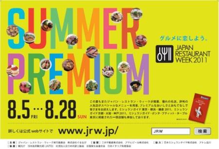 JRW_450.jpg