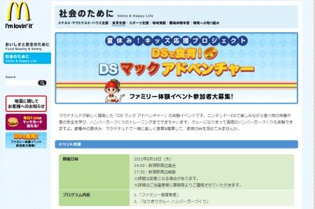 McD_0818.jpg
