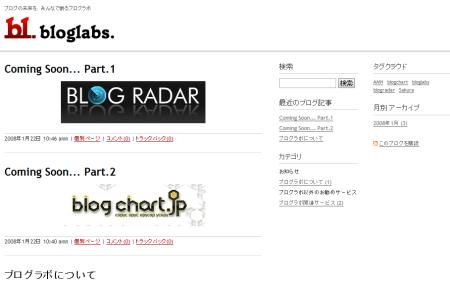 bloglabs.png