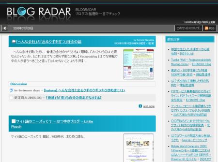 blogradar_site.png