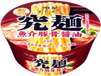 【究麺】魚介豚骨醤油大.jpg