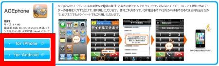 アプリダウンロード.JPG