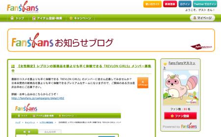 スクリーンショット(2011-08-16 17.20.25).png