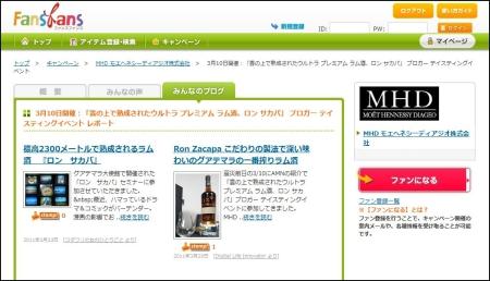 ロンサカパまとめサイト.JPG