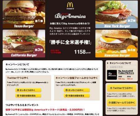 勝手に全米TOP.jpg