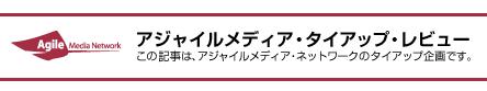 【インタビュー記事広告】banner.png