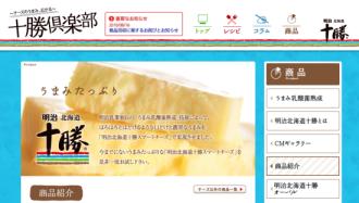 ブログ スマートチーズ.png