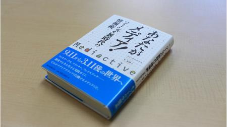03書籍画像1.png