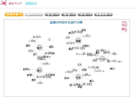 0512boommap1.jpg