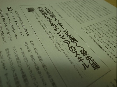0926_cyzo_koyama.jpg