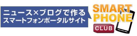 110513_SPC-01.png