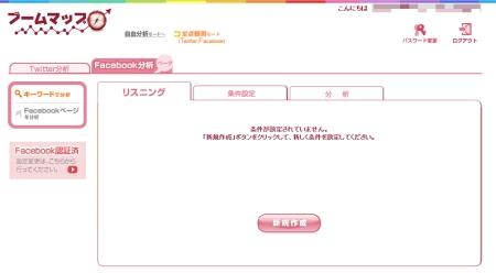 110830_facebook.jpg