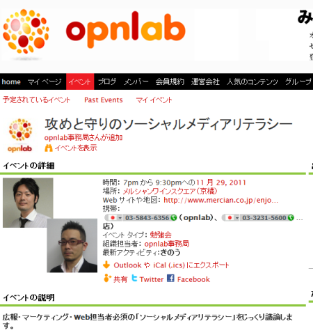 111115opnlab.PNG