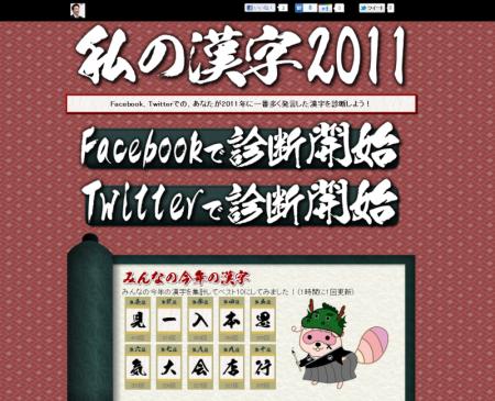 111216_hitomoji.png