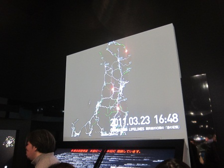 1203TMS3.jpg