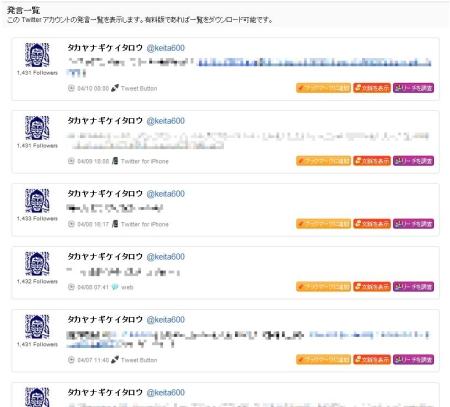 120411_report5.jpg