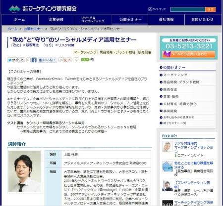 120823_ueda.JPG