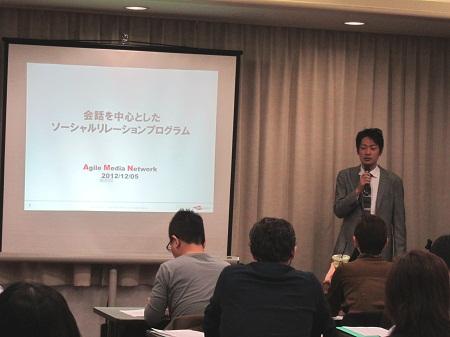 121207_sendenkaigi_ueda.jpg