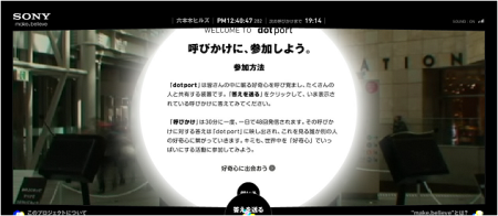 2010.03.25sony.png