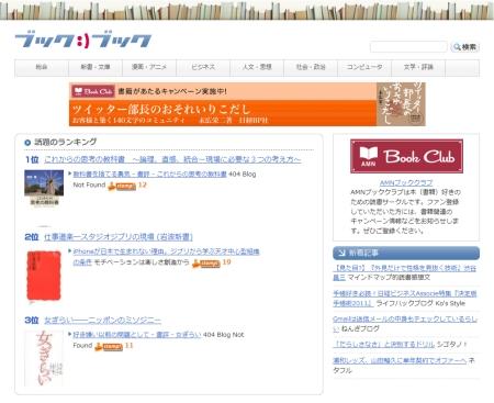 20101021_01.jpg