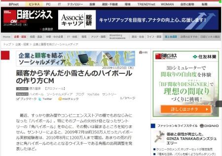 20101201_01.jpeg