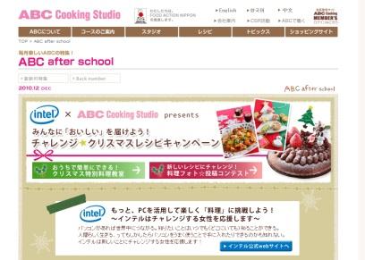 20101215_01.jpg
