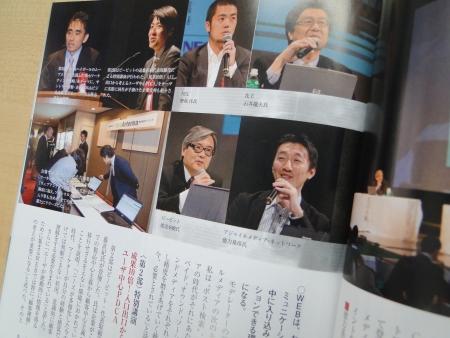 20110302_senden_01.jpg