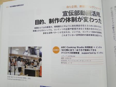 20110302_senden_02.jpg