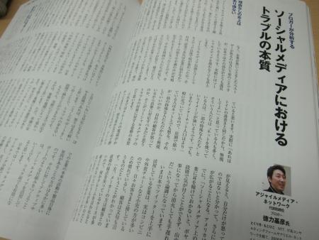 20110323_kouhou.jpg