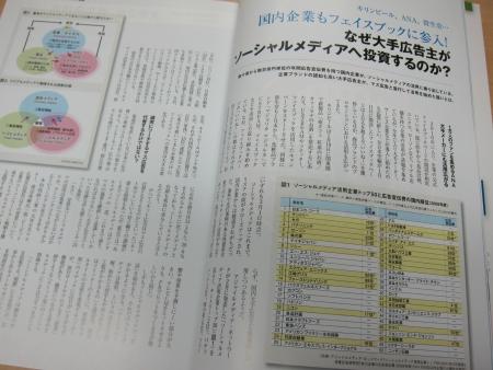 20110323_senden.jpg