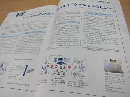 20110415_field.jpg