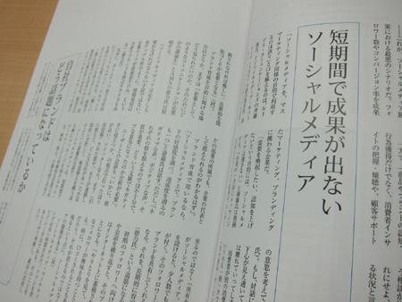 20110512_01.jpg