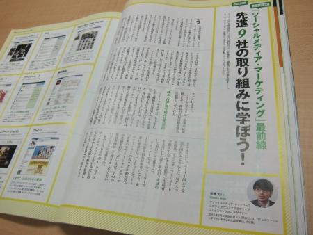 20110527_associe_02.jpg