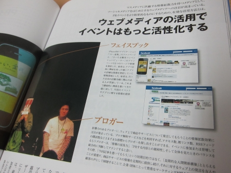 20110608_koho.jpg