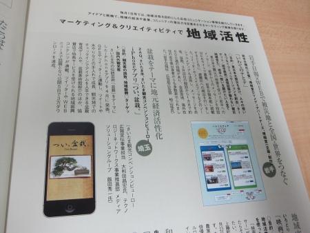 20110608_senden.jpg