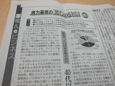 20110609_mj.jpg