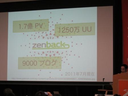20110901_makikomi_03.jpg