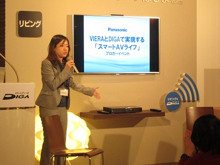 20120301‐4.JPG