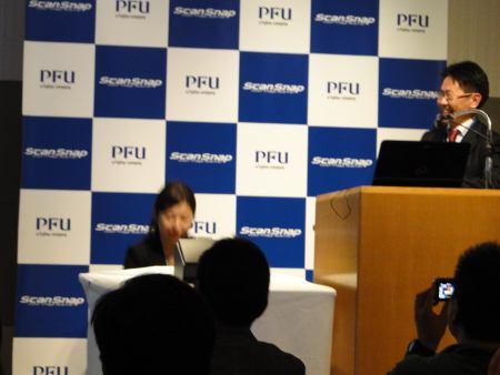 20121112PFU Aisatsu1.JPG