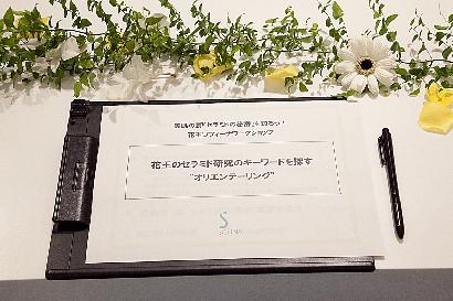 3月1日ソフィーナ③.png