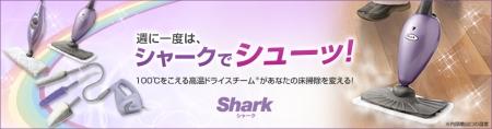 450_shark02.jpg