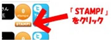 ABA_stamp1.jpg