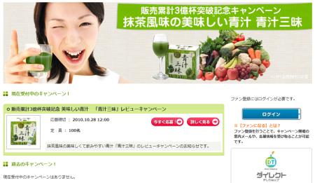 AMNブログ用画像.png
