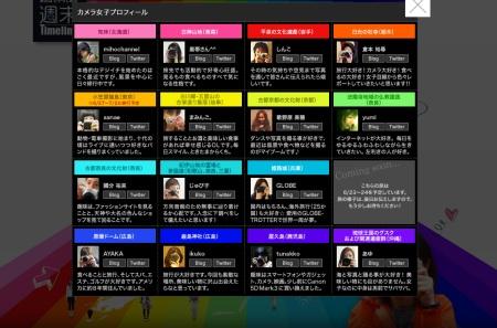 ANA_profile.jpg