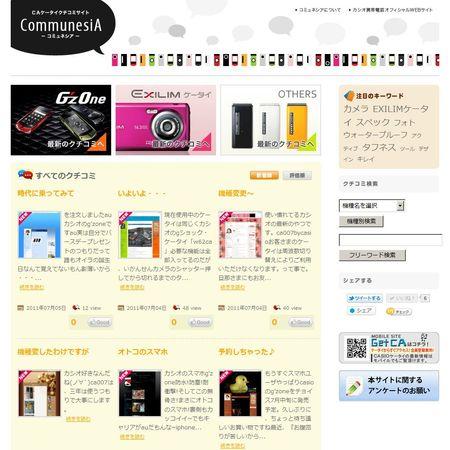 CommunesiA - コミュネシア -.jpg