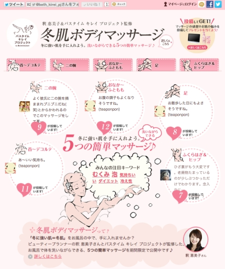 LION_20121016_01.jpg