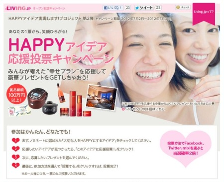 Living.jp _2_TOP.JPG