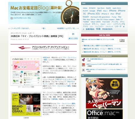 MACさん450 .jpg